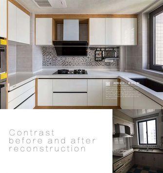 140平米三室两厅现代简约风格厨房图片大全