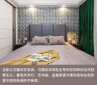10-15万110平米三室两厅现代简约风格卧室设计图