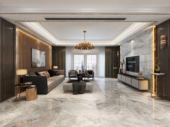 140平米四室两厅欧式风格客厅设计图