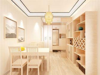 70平米一室两厅中式风格餐厅欣赏图