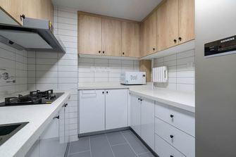 140平米三室两厅宜家风格厨房效果图