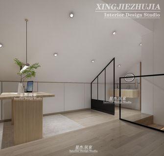 130平米日式风格书房设计图
