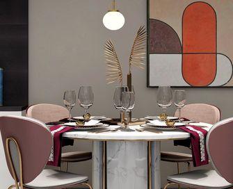 110平米三室两厅新古典风格餐厅装修图片大全