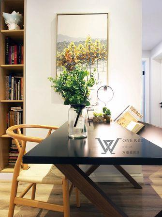 140平米四室四厅现代简约风格餐厅效果图
