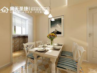 70平米一室两厅田园风格餐厅图
