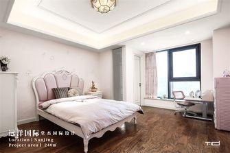140平米三室三厅美式风格卧室效果图