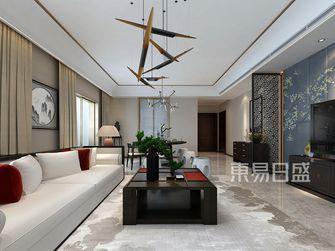 140平米四室两厅中式风格客厅图
