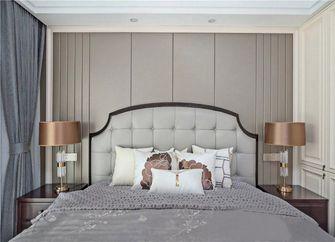 20万以上130平米三室一厅美式风格卧室装修效果图