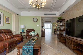110平米四室两厅美式风格客厅装修图片大全