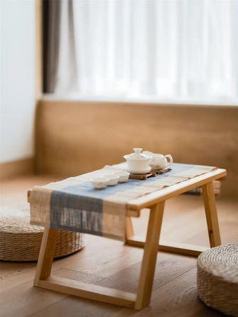 40平米小户型日式风格餐厅效果图