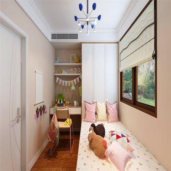 90平米三室两厅美式风格儿童房装修案例