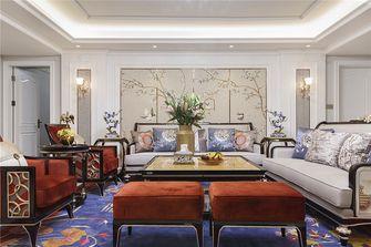 120平米四室两厅新古典风格客厅欣赏图