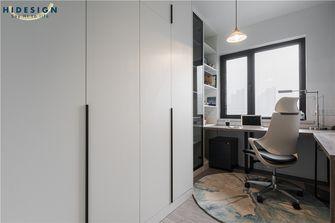 110平米混搭风格书房设计图