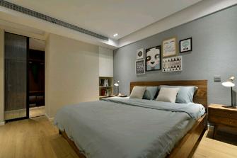 130平米三北欧风格卧室欣赏图
