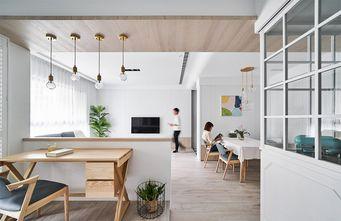 110平米三室两厅现代简约风格阳光房装修案例