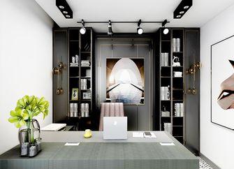 120平米三室两厅现代简约风格书房欣赏图