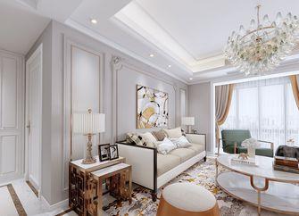 140平米四室一厅法式风格客厅图片大全