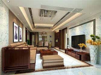 140平米三室三厅其他风格客厅装修效果图