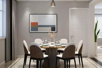 120平米三现代简约风格餐厅装修效果图