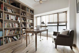 140平米四室两厅日式风格书房图