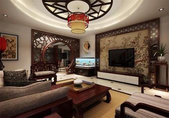 10-15万140平米别墅中式风格客厅装修图片大全