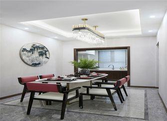 140平米三室一厅中式风格餐厅图