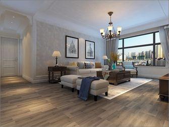140平米三室两厅欧式风格客厅图片大全