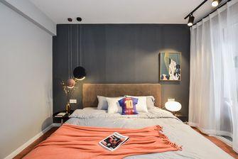 60平米一室一厅宜家风格其他区域装修案例
