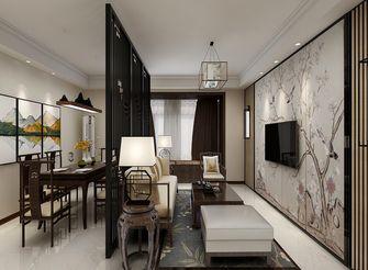 90平米三中式风格餐厅设计图