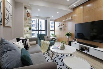 50平米现代简约风格客厅欣赏图