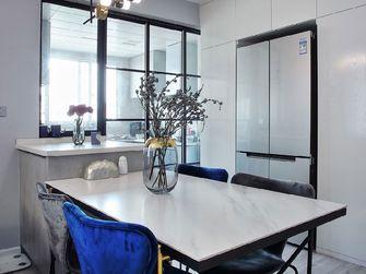 100平米三室一厅混搭风格餐厅欣赏图