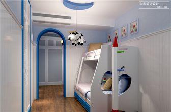 140平米四室两厅地中海风格儿童房效果图