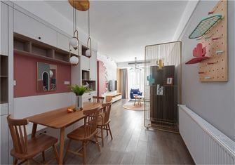 90平米现代简约风格餐厅欣赏图
