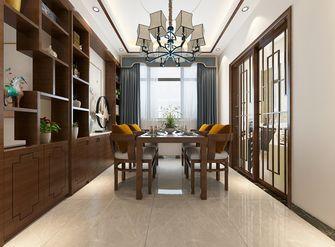 140平米三中式风格客厅装修效果图