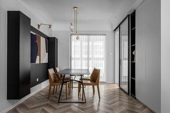 140平米三室三厅混搭风格餐厅效果图
