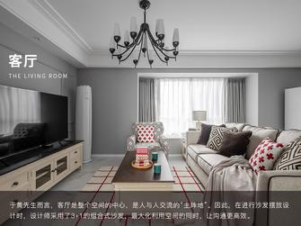100平米三室三厅美式风格客厅装修案例