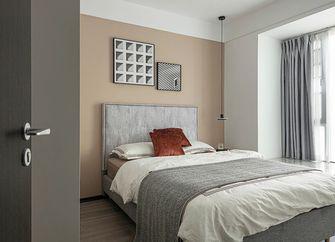 110平米三室三厅现代简约风格卧室欣赏图
