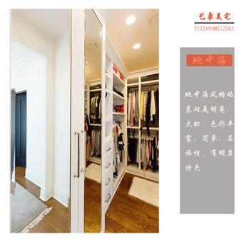 120平米四室两厅地中海风格衣帽间效果图
