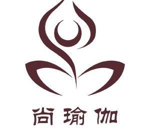 尚·瑜伽(中基礼域店)