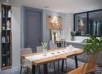 120平米三室一厅混搭风格餐厅图片