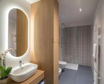 60平米公寓现代简约风格卫生间装修图片大全