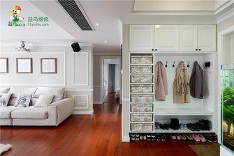 110平米三室两厅宜家风格客厅装修效果图