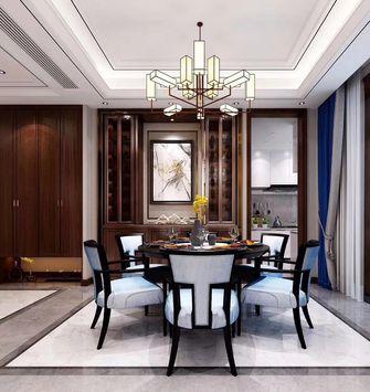 15-20万130平米公寓中式风格餐厅图片