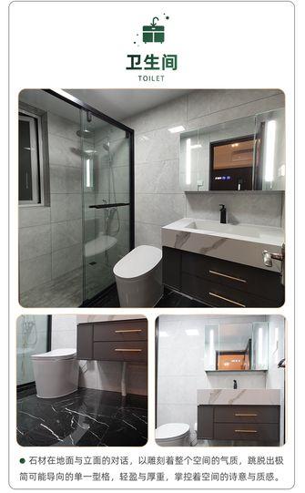100平米三现代简约风格卫生间装修案例