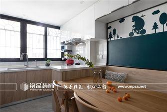 90平米三室一厅北欧风格餐厅装修效果图