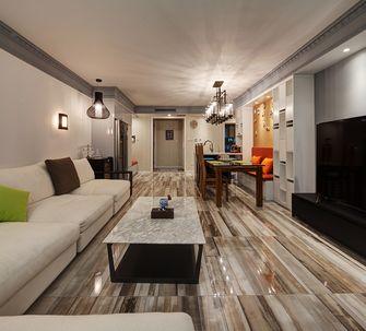 140平米三室一厅混搭风格客厅欣赏图