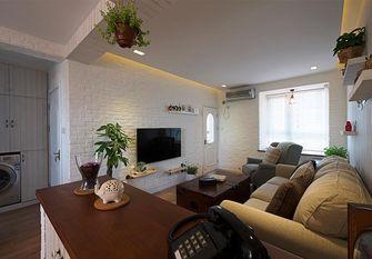 50平米公寓地中海风格餐厅效果图