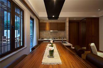 60平米一居室东南亚风格餐厅欣赏图