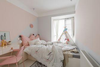 120平米三室两厅混搭风格儿童房装修效果图