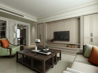 90平米欧式风格客厅欣赏图